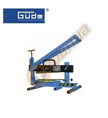 Професионална гилотина за оформяне на каменни плочки Gude GS