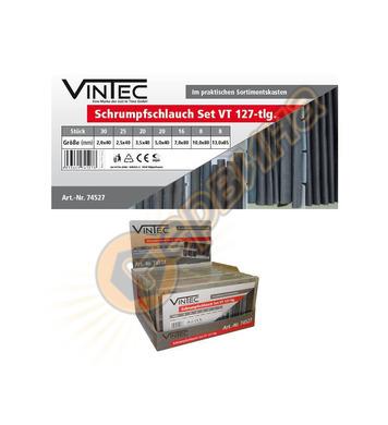 Термо шлаухи термосвиваеми шлаухи - комплект Vintec 127 броя