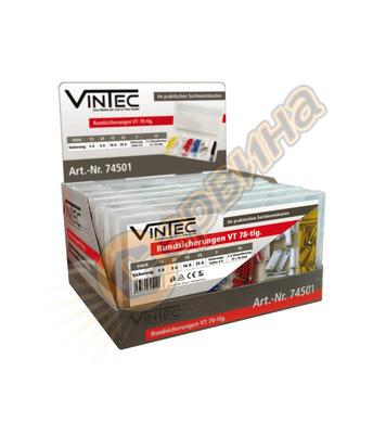 Предпазител за автомобил бушон кръгъл Vintec 78 броя в кутия