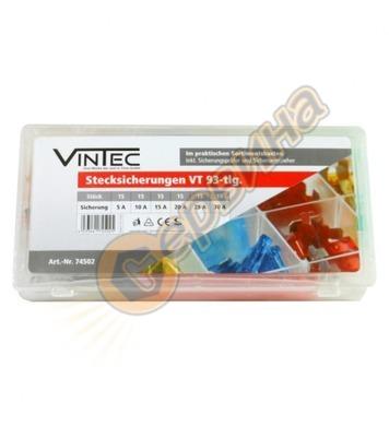 Предпазител за автомобил бушон  Vintec 93 броя в кутия  7450