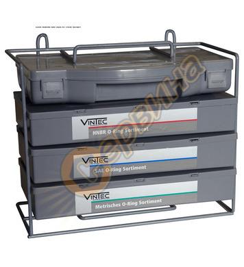 Комплект Гумени уплътнители Vintec 900 броя  74506