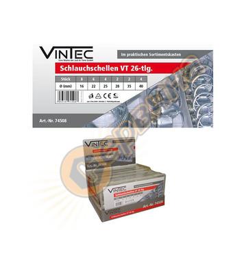 Комплект скоби за маркучи Vintec 26 части  74508