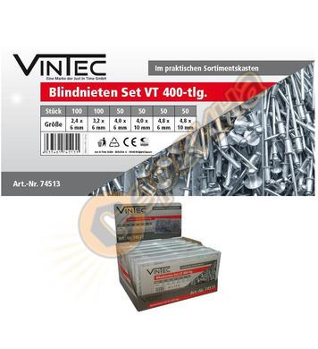 Комплект нитове Vintec  400 броя  74513