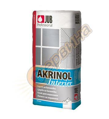 Лепило за плочки JUB Akrinol Interier J179 - 20кг