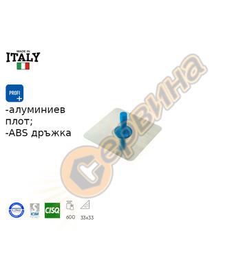 Табла-маламашка-пердашка за разтвор Ausonia AU43068 - 330х33