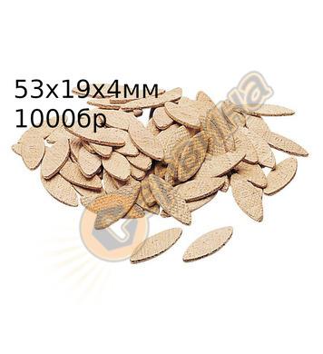 Дървени дюбели-дибли за машина за бисквитки Virutex 1405002