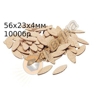 Дървени дюбели-дибли за машина за бисквитки Virutex 1405003