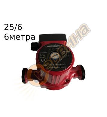 Циркулационна помпа Thermolux 25/6 5519256 без холендри