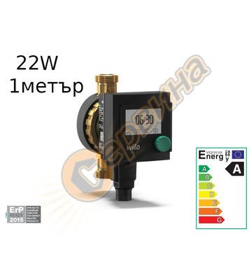 Циркулационна помпа Wilo Star-z 15 ТТ 0.30м3/ч без холендри