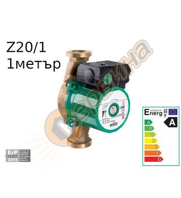 Циркулационна помпа Wilo Star Z20/1 1.8м3/ч без холендри 052