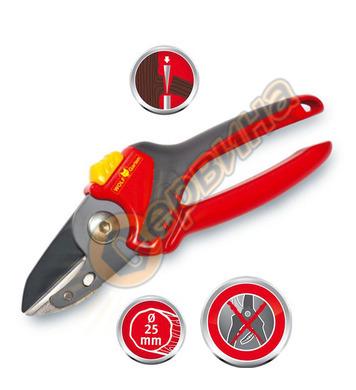 Градинска ножица Wolf Garten RS 2500 200000021 - 25мм