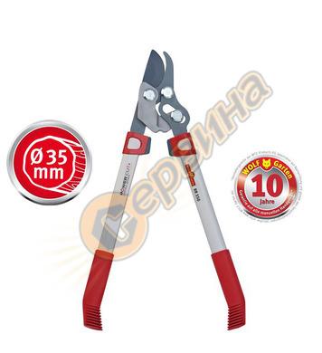 Градинска ножица за клони Wolf Garten Power Cut RR 550 20000