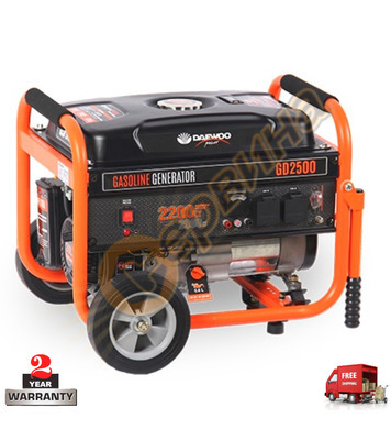 Бензинов генератор Daewoo GD2500 - 2000W/2200W