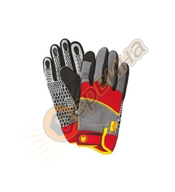 Защитни ръкавици Wolf Garten GH-M 10 207760003