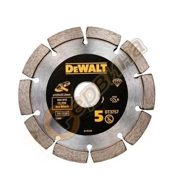 Диамантен двоен диск DeWalt 125x22,20мм DT3757