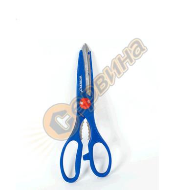 Усилена ножица  Workpro W015014