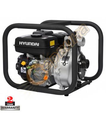 Бензинова напорна водна помпа Hyundai HYH 50 - 2