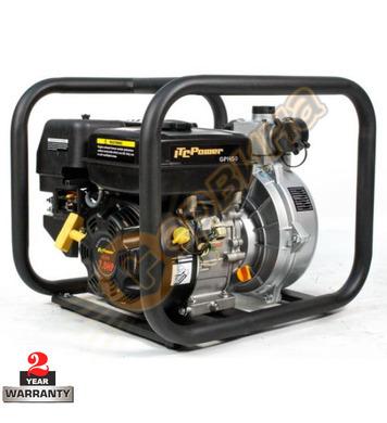 Бензинова напорна водна помпа ITC Power GPH 50 06322 - 2