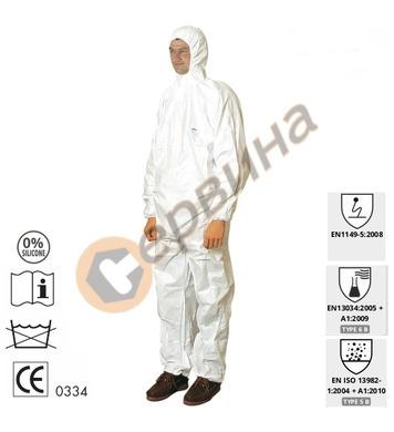 Гащеризон Coverguard COVERPRO 5M20 44303 S-XXXL 55гр/м2