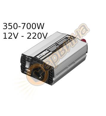 Инвертор-преобразувател на мощност RTRMaX RTM553 12V-220V 41