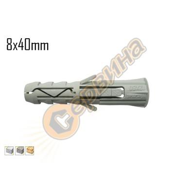 Дюбел за бетон Wkret-met KPX 8Х40мм 500бр 41595