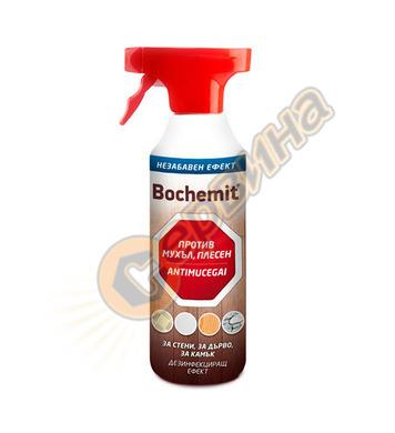 Препарат за почистване на плесен Bochemit Antimucegai BOCH00