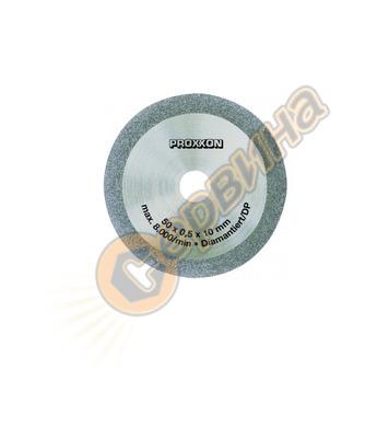 Режещ диск за циркуляр Proxxon 50мм x 10мм x 0.5мм диамантен