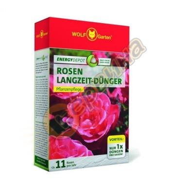 Тор за рози с дълготрайно действие Wolf Garten Energy Depot