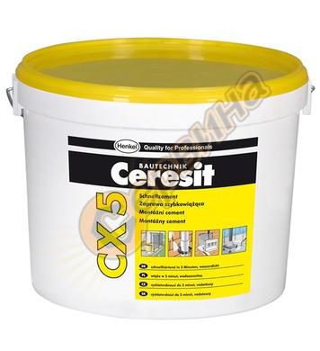 Бързосвързващ цимент Ceresit CX 5 1497370 - 5кг