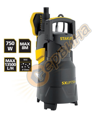 Потопяема дренажна помпа Stanley SXUP750PTE - 750W 13500л/ча