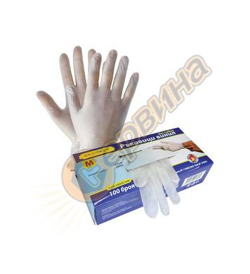 Ръкавици винил с пудра Decorex ELD02 34961 L/100бр