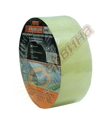 Лента-тиксо за уплътняване на оранжерия-парник 48мм х 50метр