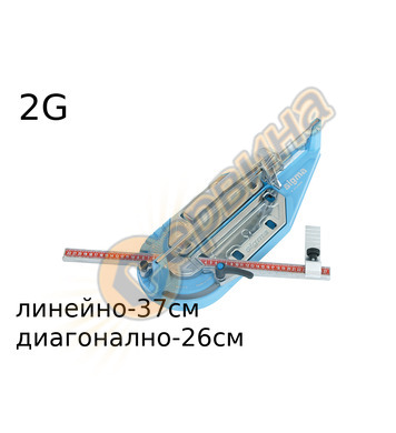 Машина за рязане ръчна Sigma 2G - 37см