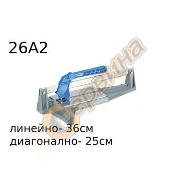 Машина за рязане ръчна Montolit MiniMontolit 26A2 - 36см BM4