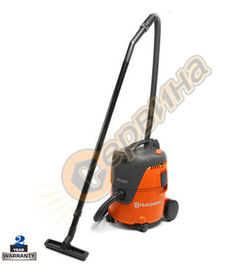 Прахосмукачка за сух и мокър режим Husqvarna WDC 220 9679079