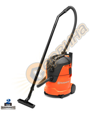 Прахосмукачка за сух и мокър режим Husqvarna WDC 325L 967908