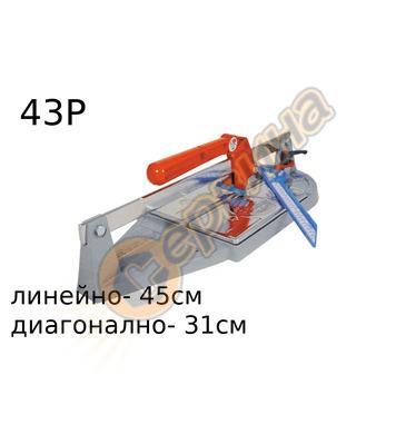 Машина за рязане ръчна Montolit Minipiuma 43P - 45см BM40030
