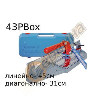 Машина за рязане ръчна Montolit Minipiuma 43PBox - 45см BM40