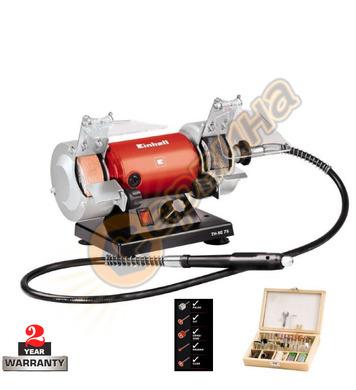 Шмиргел Einhell TH-XG 75 Kit 4412560 - 120W
