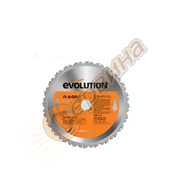 Универсален диск  Evolution RAGE 210мм - 210x25.4x1.7мм RAGE