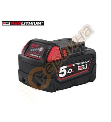 Акумулаторна батерия Milwaukee M18B5 4932430483 - 18V/5.0Ah