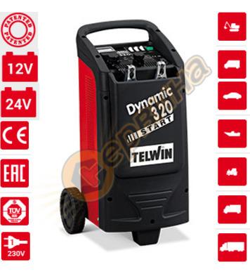 Зарядно стартерно устройство Telwin DINAMIC 320 START TN8293
