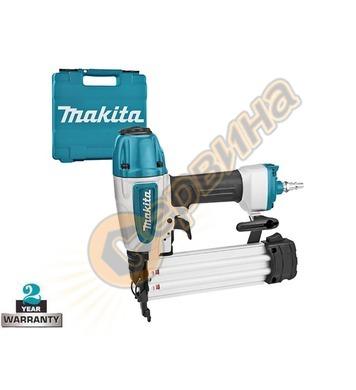 Пневматичен такер за пирони Makita AF506 - 15-50мм