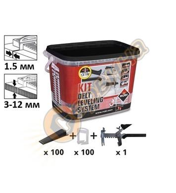 Система за нивелиране на плочки Rubi Delta Level 03914 - 1.5