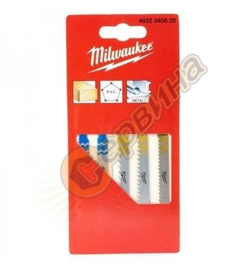 Комплект нож за зеге/прободен трион Milwaukee MIWK-2935 4932