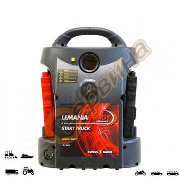 Професионално стартиращо устройство Lemania Start Truck P2-S
