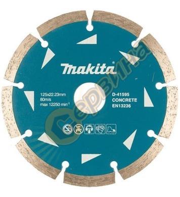 Диамантен диск Makita 125x7х22.23мм D-41595