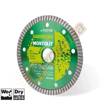 Диамантен диск Montolit TCS125E 125x1.5х22.23мм