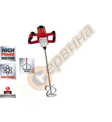 Бъркалка - Миксер за бои Einhell TC-MX 1400-2 E 4258550 - 14