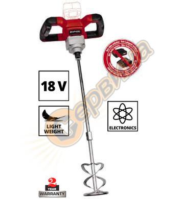 Акумулаторна бъркалка-миксер Einhell TTE-MX 18 Li - Solo 425